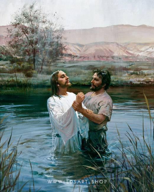 Jesus Christ – The Baptism of Jesus Painting Print
